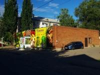 Тольятти, улица Ставропольская, дом 29. магазин