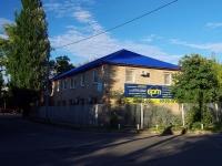 Тольятти, улица Ставропольская, дом 39. офисное здание