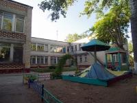 "Togliatti, nursery school №100 ""Островок"", Stavropolskaya st, house 102"