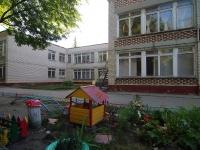 Тольятти, Ставропольская ул, дом 102