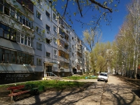 Togliatti, Stepan Razin avenue, house 22. Apartment house
