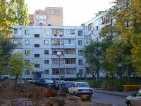 Тольятти, Степана Разина проспект, дом 27. многоквартирный дом