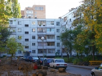 Togliatti, Stepan Razin avenue, house 27. Apartment house