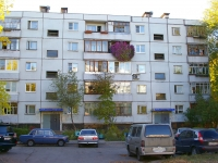 Togliatti, Stepan Razin avenue, house 29. Apartment house