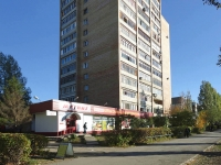 Togliatti, Stepan Razin avenue, house 33. Apartment house