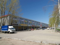 "Togliatti, shopping center ""Самара"", Stepan Razin avenue, house 36А"