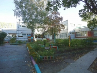 Togliatti, nursery school №128, Гвоздичка, Stepan Razin avenue, house 37