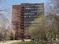 Тольятти, Степана Разина проспект, дом 40. многоквартирный дом