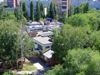 Togliatti, Stepan Razin avenue, house 44. multi-purpose building