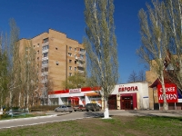 neighbour house: avenue. Stepan Razin, house 45А. store