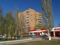 Togliatti, Stepan Razin avenue, house 45. Apartment house