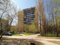 陶里亚蒂市, Stepan Razin avenue, 房屋 46. 公寓楼