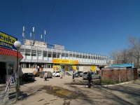 Togliatti, Stepan Razin avenue, house 60. shopping center
