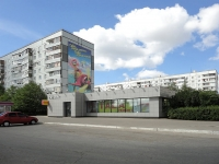 "Togliatti, store ""Магнит"", Stepan Razin avenue, house 68А"