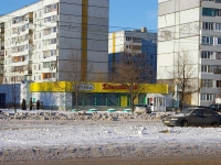"Togliatti, store ""Елисейский"", Stepan Razin avenue, house 68Б"