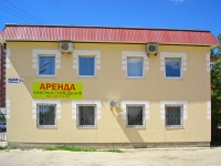 Togliatti, Stepan Razin avenue, house 78Б. office building