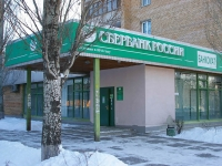 Togliatti, Stepan Razin avenue, house 81. Apartment house