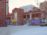 Togliatti, Stepan Razin avenue, house 84А. Apartment house with a store on the ground-floor