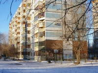 Togliatti, Stepan Razin avenue, house 85. Apartment house