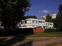 Тольятти, Степана Разина проспект, дом 13. детский сад Детское отделение школы №89