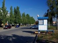 Тольятти, Степана Разина проспект, дом 2В. гараж / автостоянка