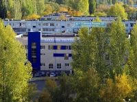neighbour house: avenue. Stepan Razin, house 23. office building