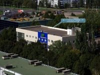 Тольятти, Степана Разина проспект, дом 23. офисное здание
