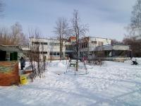 Togliatti, nursery school №126, Солнечный зайчик, Stepan Razin avenue, house 31