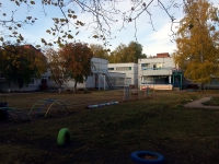 neighbour house: avenue. Stepan Razin, house 31. nursery school №126, Солнечный зайчик