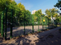 Togliatti, avenue Stepan Razin. sports ground