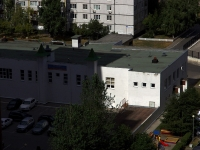 Togliatti, Stepan Razin avenue, house 86А. office building