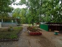 Тольятти, Степана Разина пр-кт, дом 54