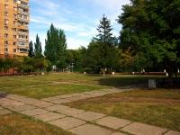Togliatti, st Frunze. public garden