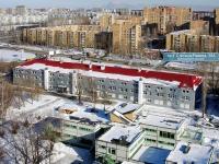 "Тольятти, торговый центр ""Самара"", Степана Разина проспект, дом 36А"