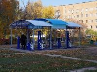 Тольятти, Ленинский проспект. спортивная площадка