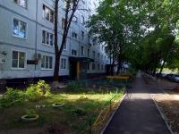Тольятти, Степана Разина пр-кт, дом 48