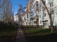 Togliatti, Stepan Razin avenue, house 71. Apartment house