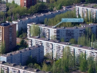 Togliatti, Stepan Razin avenue, house 75. Apartment house