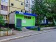 Степана Разина проспект, дом 76. многоквартирный дом. Оценка: 3,8