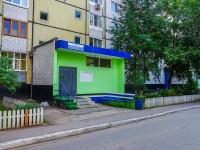 соседний дом: пр-кт. Степана Разина, дом 76. многоквартирный дом
