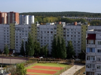 neighbour house: avenue. Stepan Razin, house 80. Apartment house