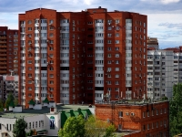 neighbour house: avenue. Stepan Razin, house 84. Apartment house
