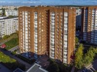 Тольятти, Степана Разина проспект, дом 84. многоквартирный дом