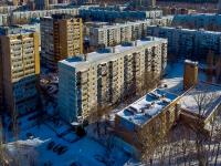 соседний дом: пр-кт. Степана Разина, дом 85. многоквартирный дом