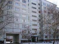 Тольятти, Степана Разина проспект, дом 87. многоквартирный дом