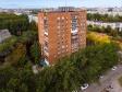 Степана Разина проспект, дом 50. многоквартирный дом. Оценка: 4 (средняя: 2,9)