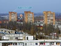 Togliatti, Stepan Razin avenue, house 7. Apartment house