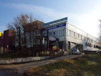 Тольятти, Степана Разина проспект, дом 8. торговый центр