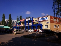 "neighbour house: avenue. Stepan Razin, house 9А. shopping center ""Славянский"""