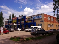 Togliatti, avenue Stepan Razin, house 9А. shopping center